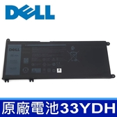 戴爾 DELL 33YDH 原廠電池 G7 15-7588 15-5580 15-7577 15GD 15PD 17PD 14-3480 14-3380 14-3490 15-3590 15-3580