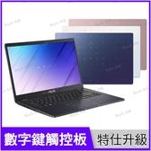 華碩 ASUS E410MA 白/藍/玫瑰金 256G SSD特仕升級版【N4020/14吋/文書/輕薄/intel/筆電/Buy3c奇展】E410