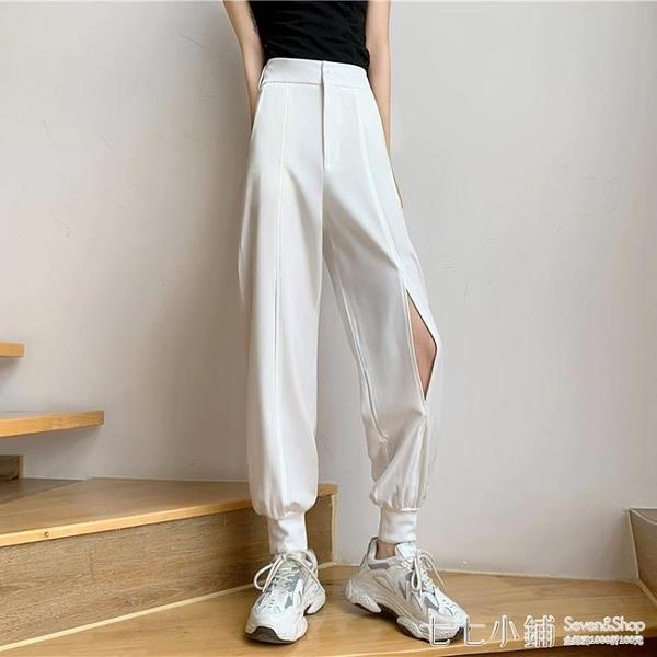 哈倫褲 白色褲子女夏季薄款新款垂感高腰顯瘦哈倫褲束腳蘿卜休閒褲ins潮