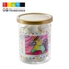 【愛不囉嗦】手工黑醋栗馬林糖 - 郵寄下單區 ( 20g/罐 )