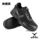 PAMAX 帕瑪斯-無鋼頭-運動休閒風-頂級超彈力氣墊止滑機能鞋-真牛皮+透氣網布-PPS13501