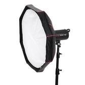 攝影棚 BD-80 內銀雷達柔光箱80cm攝影器材配件 雷達罩柔光罩
