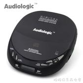 便攜CD機-美國Audiologic 便攜式 CD機 隨身聽 CD播放機 支持英語光盤   糖糖日系