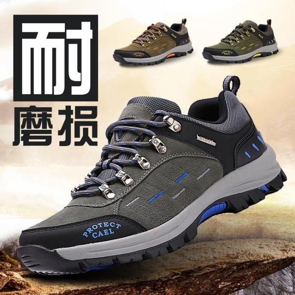 駱駝洲登山鞋春季戶外徒步鞋男運動鞋防滑旅游鞋透氣大碼男鞋 藍嵐