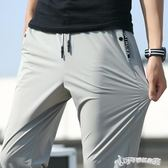 夏季薄款運動褲男寬鬆速幹長褲跑步健身直筒春秋彈力男士休閒褲子  Cocoa