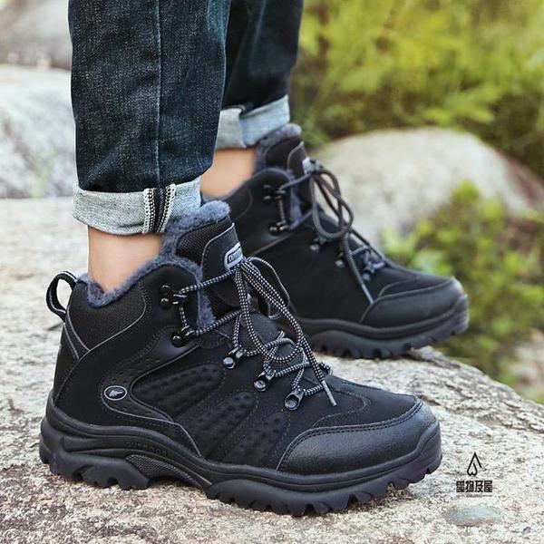 高幫棉鞋男冬休閒戶外鞋加絨登山鞋大碼雪地靴保暖防水防滑老人旅游鞋【愛物及屋】