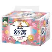 舒潔 香氛舒適抽取衛生紙90抽*8包【愛買】