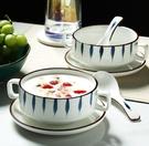甜品碗 日式手繪雙耳陶瓷碗甜品碗家用蒸蛋碗麥片碗創意西餐湯碗帶蓋【快速出貨八折下殺】