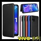 【萌萌噠】VIVO Y21 Y21s (4G) 新款雙面碳纖維保護套 隱形磁扣 可插卡支架 全包軟殼 側翻皮套