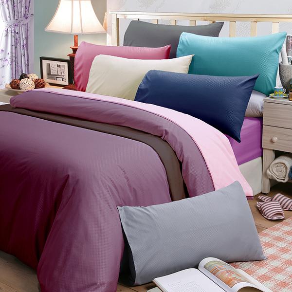 【皮斯佐丹】玩色彩素雅單人床包被套枕套三件組(多款顏色任選)