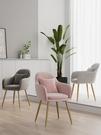 輕奢椅子家用臥室書桌ins化妝凳子靠背簡約現代網紅梳妝北歐餐椅 LX 韓國時尚 618