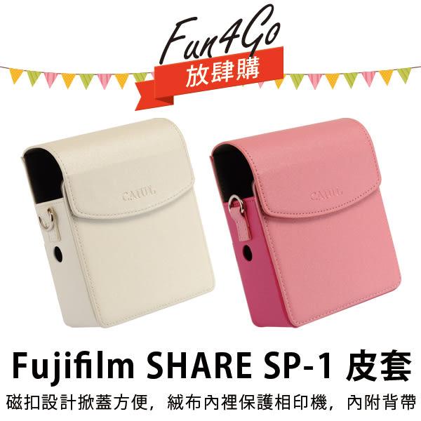 放肆購 Kamera Fujifilm instax SHARE SP-1 拍立得皮套 相片列印機 相機包 保護套 皮套 沖印機 相印機