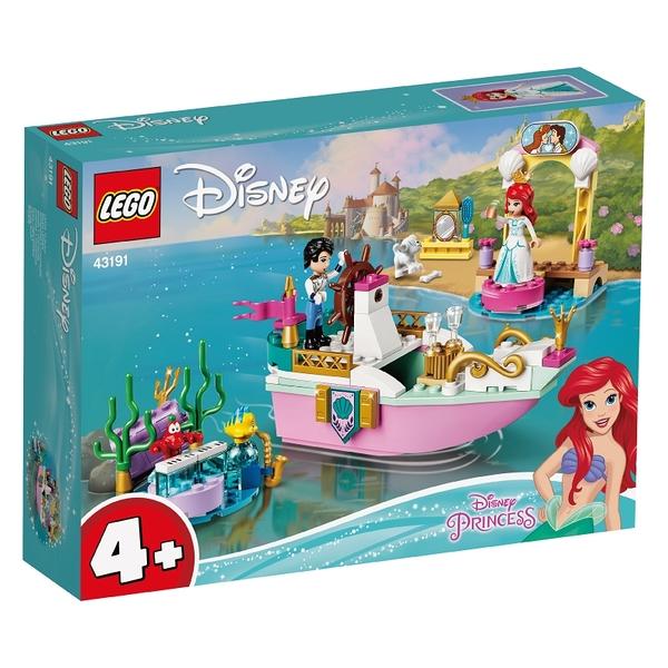 樂高積木Lego 43191 Ariel's Celebration Boat