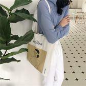 帆布包 2018新款帆布包ins女包包文藝復古單肩包簡約布袋手提環保購物袋 霓裳細軟