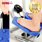 拉筋板台灣製造保健拉筋板(踏步機.易筋板足筋板.美腿機腳底按摩器材.推薦哪裡買