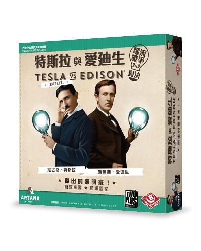 『高雄龐奇桌遊』 特斯拉與愛迪生 TESLA VS EDISON DUEL 繁體中文版 正版桌上遊戲專賣店