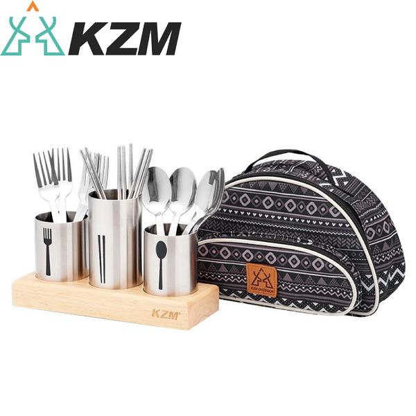 【KAZMI 韓國 KZM 不鏽鋼餐具收納罐組《黑色》】K9T3K005/露營餐具/戶外餐具/餐具組
