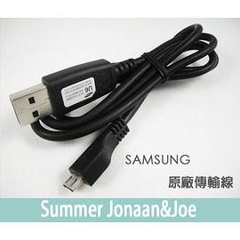 ◆原廠傳輸線 充電線!!免運費◆SAMSUNG Galaxy NOTE2 N7100 Camera EK-GC100 GALAXY SIII Mini i8190 MICRO USB
