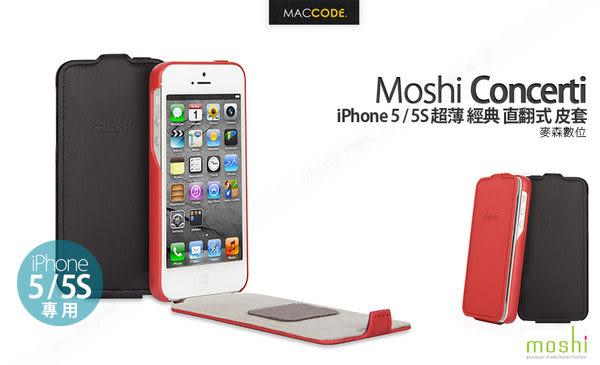 Moshi Concerti iPhone SE / 5S / 5 專用 超薄 經典 直翻式 皮套 公司貨