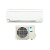 (含標準安裝)大金變頻冷暖分離式冷氣8坪RXV50SVLT/FTXV50SVLT