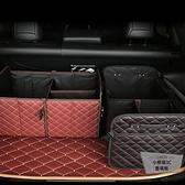 折疊式后備箱收納箱車載儲物箱多功能置物袋整理箱【小檸檬3C】