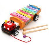 木制 兒童音樂敲琴早教手敲木琴 寶寶琴敲擊琴拖拉八音琴益智玩具  百搭潮品