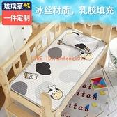 嬰兒乳膠涼席幼稚園專用寶寶兒童床空調軟涼席冰絲席子四季通用【白嶼家居】