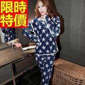 保暖睡衣典型透氣-星型法蘭絨厚版保暖長袖女居家服2色64i36【時尚巴黎】