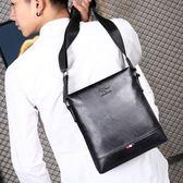 男士單肩包斜背包新款商務休閒小背包時尚韓版潮男包包igo    韓小姐的衣櫥