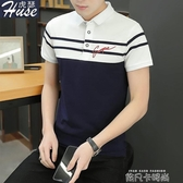 夏季韓版潮流短袖t恤男士襯衫領條紋POLO衫ins翻領半袖衣服男 依凡卡時尚