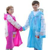 幼兒園兒童環保EVA無氣味男女童帶大帽檐書包位雨衣雨披  瑪麗蘇
