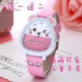 公主粉迷你簡約兒童手錶可愛女孩防水學生休閒電子錶
