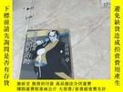 二手書博民逛書店罕見野伏間のの治助日文原版Y182979 長谷川 角川 出版2012