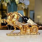 紅酒架 紅酒架子擺件歐式客廳酒櫃裝飾品創意馬擺設開業招財喬遷新居禮品紅酒架 1995生活雜貨NMS