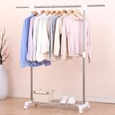 晾衣架 落地臥室內單桿折疊掛衣架子 簡易迷你小單杠式涼衣架曬架