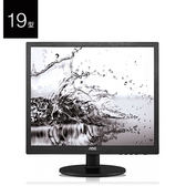 AOC 艾德蒙 I960SRDA 19型 5:4 IPS 螢幕 液晶顯示器