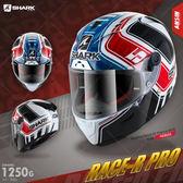 [中壢安信]SHARK Race-R Pro Zarco GP France2018選手全罩安全帽 HE8633WBR