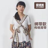 嬰兒背帶  老式四爪嬰兒背帶簡易傳統布背娃帶小孩雙肩后背寶寶四季通用廣東 霓裳細軟