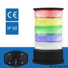 LED 警示燈 NLA65DC-5B7K-RYGB 積層/三色/多層/ 報警/警示燈 適用機械,自動化設備
