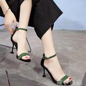 高跟涼鞋 夏季新款韓版百搭高跟鞋女中跟細跟黑色工作鞋金屬扣露趾涼鞋 唯伊時尚