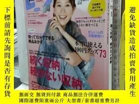 二手書博民逛書店日本女性生活雜誌罕見ESSE 2017.11 日文原版16開彩印