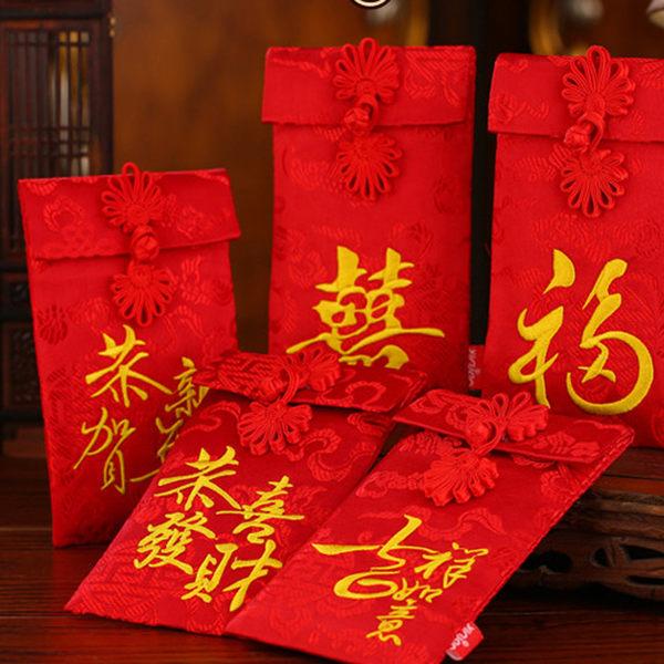 針織紅包袋 2017新年 春節 紅包袋 壓歲錢 創意紅包 針織紅包袋 錦緞紅包 中國風 中國結 布紅包
