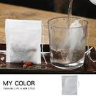 一次性泡茶袋(100入) 茶包袋 無紡布 過濾袋 中藥袋 滷包 煲湯 佐料袋 煎藥 花茶【N323-1】MY COLOR