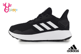 adidas DURAMO 9 SHOES 中大童 學生 成人女款 運動鞋 慢跑鞋 R9342#黑色◆OSOME奧森鞋業
