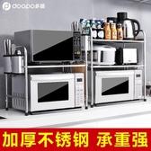 不銹鋼廚房置物架微波爐架子烤箱架收納儲物架調料架架用品落地小明同學