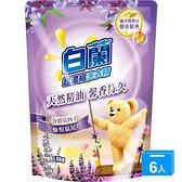 白蘭含熊愉悅鼠尾草洗衣精補包1.6KGx6包(箱)【愛買】