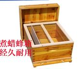 煮蠟浸蠟標準十框杉木中蜂蜜蜂箱全套煮蠟蜂箱平箱 養蜂工具igo     韓小姐