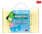 3M 新絲舒眠 可水洗嬰兒枕心(黃色)