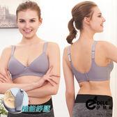 涼感透氧輕呼吸紓壓乾爽羽量型無鋼圈內衣 B-C罩 32-42(灰色)-伊黛爾