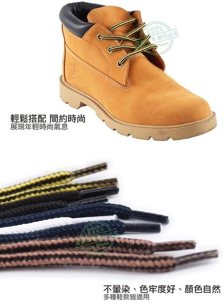 棉編織圓登山鞋帶122cm Timberland 馬汀 拳擊鞋 澳洲舒凱爾shucare高級鞋帶╭*鞋博士嚴選鞋材*╯